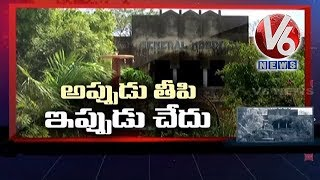 Ground Report On Nizam Sugar Factory