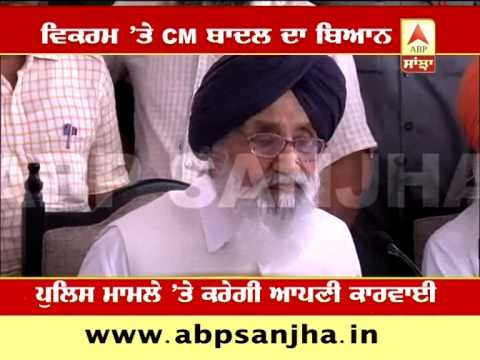 News Update: CM Parkash Singh Badal's latest statement on Vikram Singh who hurled shoe at him