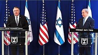 """Визит Помпео в Иерусалим. О чем """"сговорились"""" Израиль и США? Взгляд с другой стороны"""