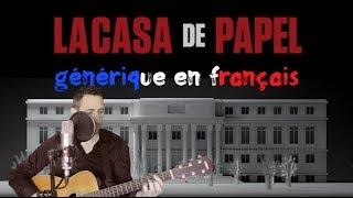 download musica La casa de papel générique traduction en francais COVER