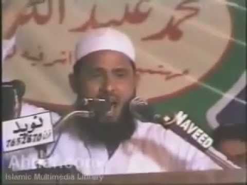 Molana Anas Younus: Qaseed Hassan Bin Sabit video