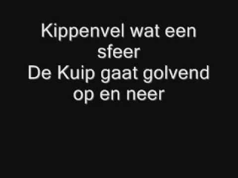 Feyenoord Forever - Wij zijn Feyenoord (Lyrics)