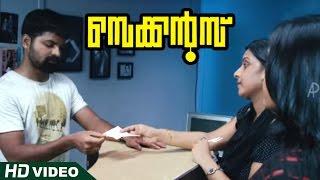 101 Weddings - Seconds Malayalam Movie - Vinay Forrt flirts with female customers