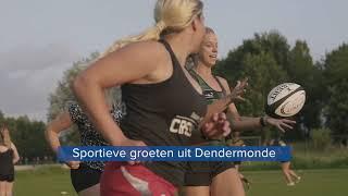 video uit Voor elk wat wils in Dendermonde. Kom proeven van ons ruime vrijetijdsaanbod en waag je aan iets nieuw!