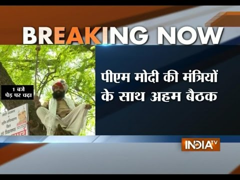 Home Minister Rajnath Singh informed PM Modi about Gajendra Singh death