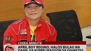 24Oras: April Boy Regino, halos bulag na dahil sa komplikasyon sa diabetes