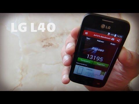 Смартфоны Lg С 2 Sim Картами На Андроид 4.0