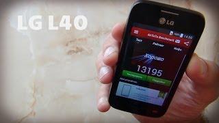 LG L40. Маленький  2 SIM Смартфон на Android 4.4  / Арстайл /