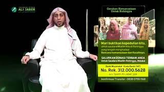 download lagu Kejahatan Di Rohingya, Rohingya Bernasib Malang. Mari Bantu Mereka gratis