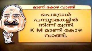 News at 10:30pm 13/12/14