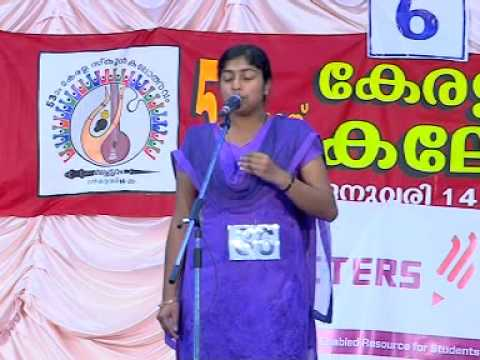 Mappilapattu Hss State 1st 53rd School Kalolsavam Linju Theres Wilson video