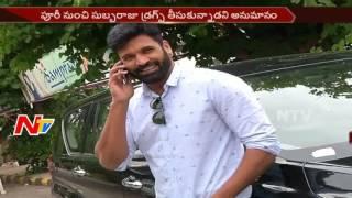 SIT to Interrogate Actor Subbaraju Today || Hyderabad Drugs Case