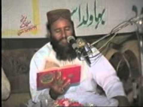 Molana Qari Khalid Mujahid (seert  Ibraheem) video