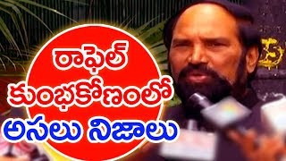 PCC Chief Uttam Kumar Reddy Reveals About Rafale Scam To Media