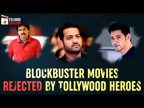 Blockbuster Movies REJECTED By Tollywood Actors | Tollywood Latest Updates | Mango Telugu Cinema