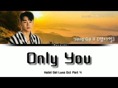 Download Sub Indo Yang Da Il 양다일 - Only You Hotel Del Luna Ost Part 4 s Mp4 baru