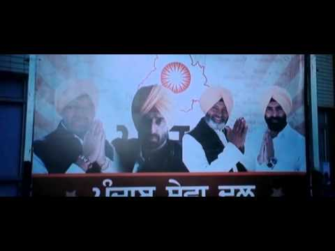 DHARTI  PUNJABI FILM  part2
