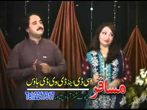 Ashmat & Afsha Zebi video