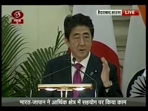 Media Statements:State Visit of ​Prime Minister of Japan to India