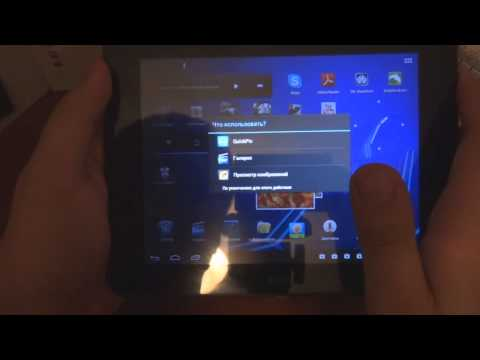 Какого Формата Видео Поддерживает Андроид 4.0.3