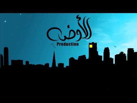 El Joker - El 2oda Production l الجوكر - الأوضه برودكشن