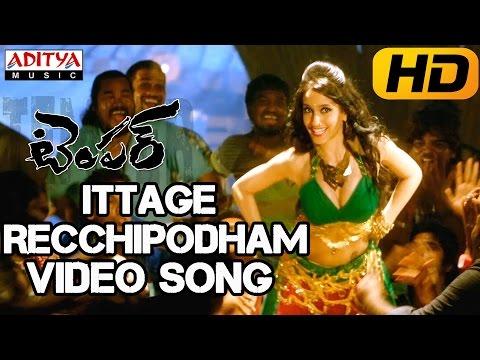 Ittage Recchipodham Full Video Song - Temper Movie - Jr.Ntr,Kajal Agarwal