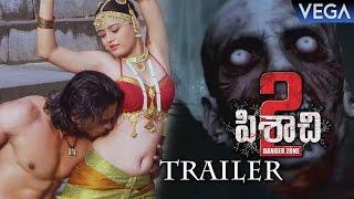 Pisachi 2 Movie Trailer | Latest Telugu Trailers 2017