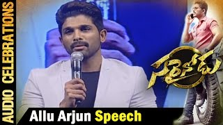 stylish-star-allu-arjun-ultimate-speech-sarrainodu-audio-celebrations-allu-arjun-rakul-preet