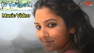 Nee Choopule    Telugu Music Video 2017    By Gopinadh Konda
