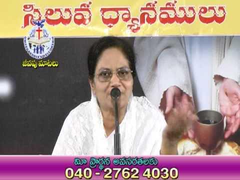 Joy Cherian - Yesu Christ Siluva Veyabaduta video
