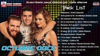 "Octubre Doce - Covers 2015 MIX ""DISCO COMPLETO/FULL ALBUM"""