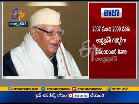Former UP CM ND Tiwari Passed Away