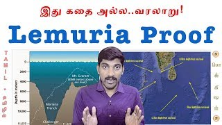 குமரிக்கண்டம் மறைக்கப்படும் உண்மைகள் | Kumari Kandam -  Lemuria | Tamil | Vicky | Pokkisham