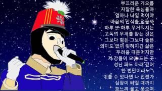 복면가왕 우리동네 음악대장 전곡듣기(9곡) The King of Singer with a Mask 蒙面歌王 KPOP, 韓國歌謠