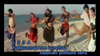 osthaaraa pilusthunaaraa-tamil karaoke-arjun