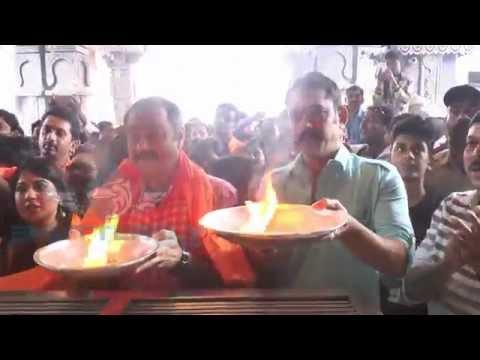Salam Pune Dagdusheth Ganpati Mahapuja Maha Aarti 02  2014 video