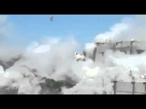 Airstrike on Gaza [2014 War]