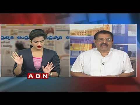 Debate on Centre's Special Purpose Vehicle to AP | Public Point | Part 1
