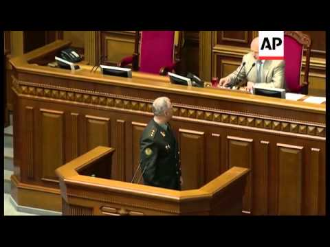 Ukrainian military helicopter shot down, 14 soldiers dead; aftermath; parliament reax