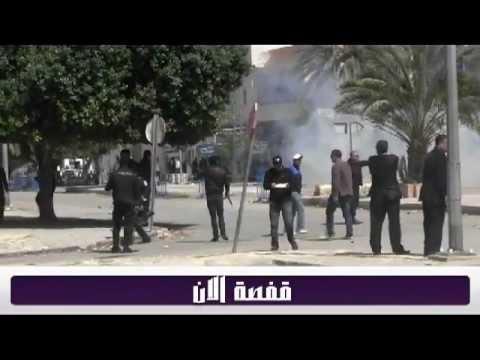 image vid�o احتجاجات أهالي قفصة اليوم على نداء تونس