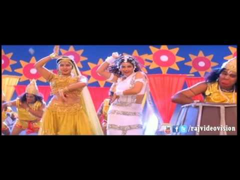 Rama Rama Hd Song video
