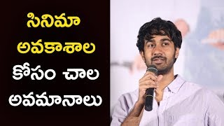Santhosh Shoban Emotional Speech @Paper Boy Movie Trailer Launch