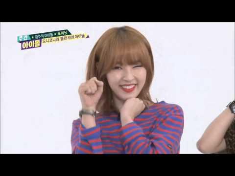 140402 Weekly Idol - Jiyoon's aegyo