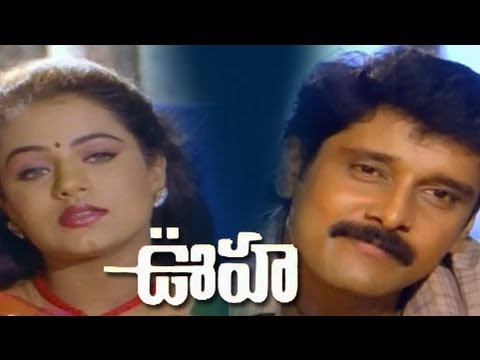 OOHA(1996) - Vikram Full Length Telugu Film