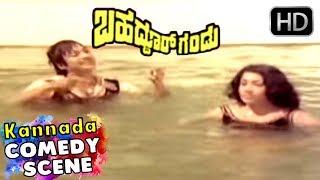 Dr.Rajkumar And Jayanthi Swimming Comedy Scenes | Kannada Comedy Scenes | Bahaddur Gandu Movie