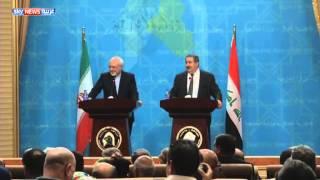ظريف يزور بغداد ويلتقي مسؤولين عراقيين