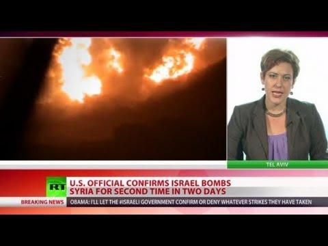 New massive Israeli attack rocks Damascus army research site