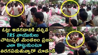 Trs Leaders Fight Witha Peoples | Kcr Speech | Ktr | Telangana Politics | Top Telugu Media