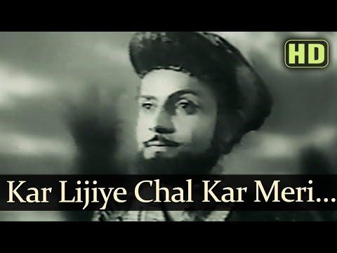 Kar Lijiye Chal Kar Meri - Shahjehan Songs - K L Saigal - Ragini...