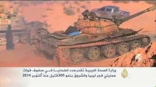 استمرار القتال في ليبيا يكبد المجتمع خسائر بشرية